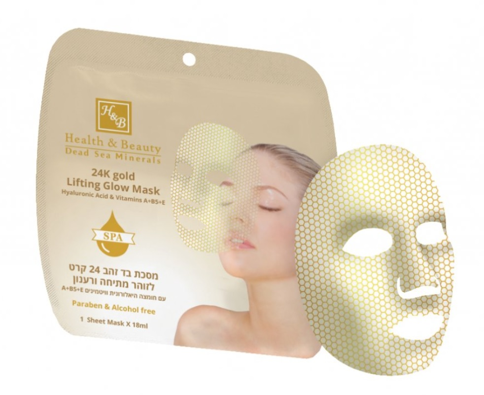 Liftingová maska s 24K zlatem