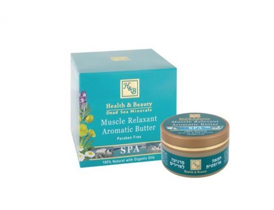 Aromatické máslo na bolest 50 g