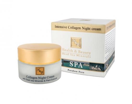 HB Intenzivní kolagenový noční krém 50 ml