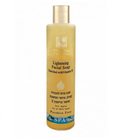 HB Zesvětlující pleťové mýdlo 250 ml