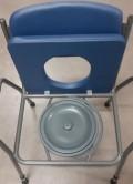 Toaletní křeslo výškově nastavitelné AR-103